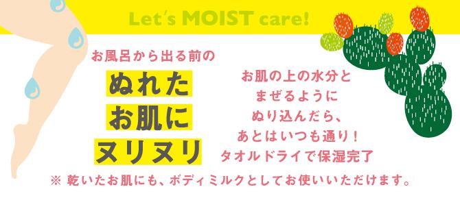 Let's MOIST care!